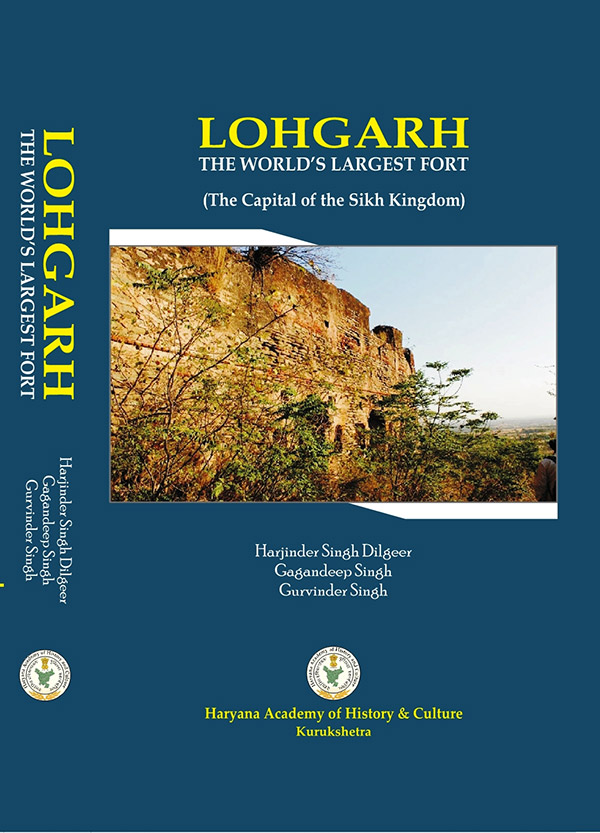 Lohgarh