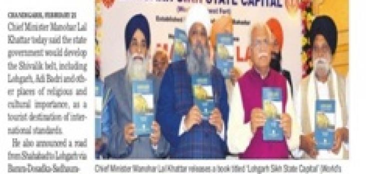 Release of Book on Lohgarh (English Language)