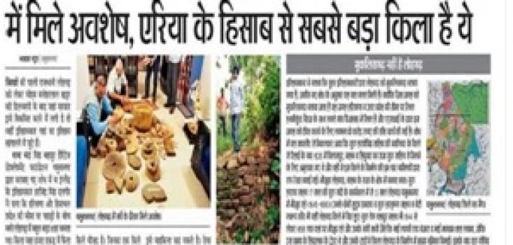 Lohgarh mein Basta the bhut bada Shahar