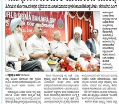 Release of Book on Lohgarh (Kannada Language)